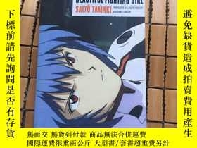 二手書博民逛書店Beautiful罕見Fighting GirlY177866 Saito Tamaki; Hiroki Un