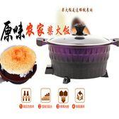 電炸鍋煮鍋巴粥的電飯鍋 土灶柴火飯 鍋巴飯的鍋多功能火鍋電炒鍋電煮鍋 Igo
