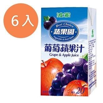 波蜜蔬果園葡萄蘋果綜合果汁飲料250ml(6入)/組【售完為止】【康鄰超市】