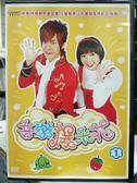 影音專賣店-Y28-072-正版DVD-動畫【音樂爆米花1】-國語發音 雙碟DVD1+DVD2