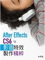 二手書博民逛書店《After Effects CS6影音特效製作精粹》 R2Y