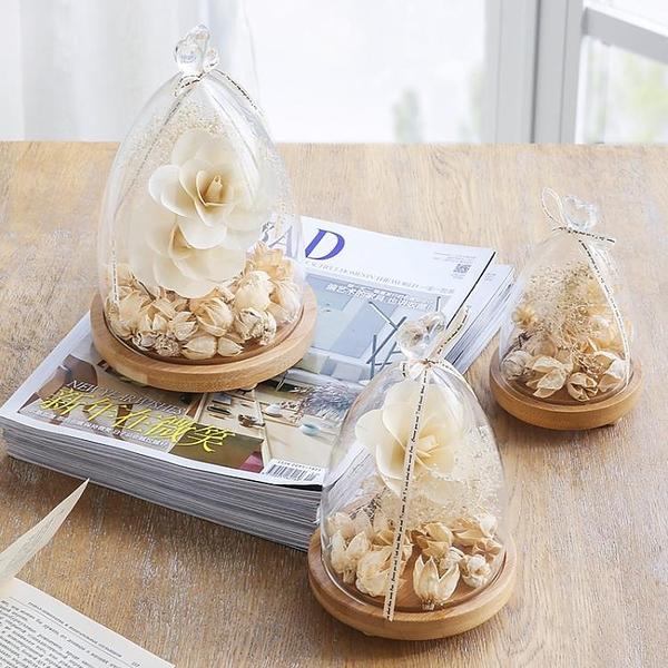 [超豐國際] 簡約現代干花楠木玻璃罩咖啡館客廳餐廳創意裝飾擺1入