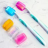 便攜式牙刷盒蓋(五入) 洗漱 衛生 乾淨 安全 保護 戶外 旅行 抗菌 潔淨【G021】生活家精品