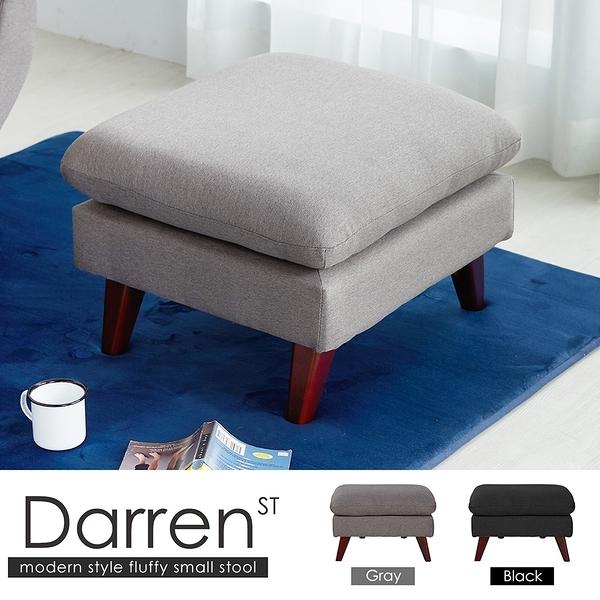 沙發凳 達倫高背機能小沙發布腳凳/2色/H&D東稻家居