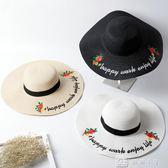 防曬草帽女夏小清新遮陽帽可折疊太陽帽大沿帽沙灘帽海邊帽子女夏 全館單件9折