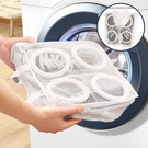 現貨-可晾曬雙層加厚鞋子護洗袋 洗鞋袋 洗衣機專用鞋子洗護袋【A043】『蕾漫家』