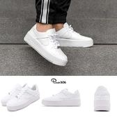 Nike 休閒鞋 Wmns Air Force 1 Sage Low 白 全白 皮革鞋面 厚底 女鞋 運動鞋【PUMP306】 AR5339-100