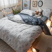 天絲床組 forest D4雙人薄床包與兩用被四件組(40支) 100%天絲 棉床本舖