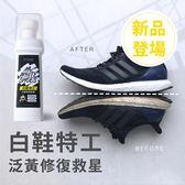 【Miss.Sugar】T-FENCE 防御工事 Mr. White Shoes 白鞋特工 泛黃【K000006】