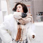 圍巾 圍巾女冬季新款韓版加厚保暖圍巾學生百搭拼色圍脖超大多功能圍巾 潮先生