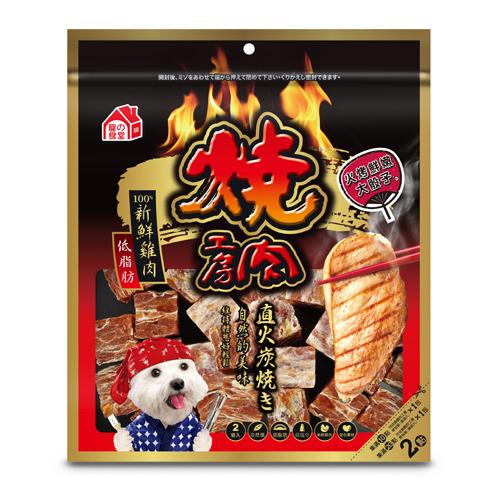【寵物王國】燒肉工房-火烤鮮嫩大骰子200g