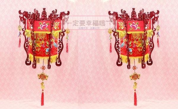 一定要幸福哦~~宮燈一對(新娘燈、新郎燈)結婚用品、嫁妝禮品