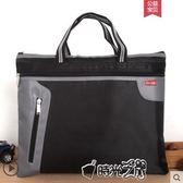 公事包手提文件袋商務A4帆布公文包男女士辦公會議袋定制拉鍊袋 時光之旅