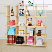 【LIFECODE】極簡風黃松木正十六格架/實木置物架/書架/花架