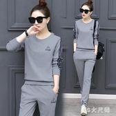 中大尺碼衛衣套裝 新款運動服套裝女裝休閒長袖顯瘦衛衣兩件套 QQ8549『MG大尺碼』