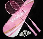 羽毛球拍正品純色雙拍碳纖維碳素單拍進攻型 耐用成人女生粉色2支 美芭