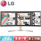 LG 49型 32:9 UltraWid...