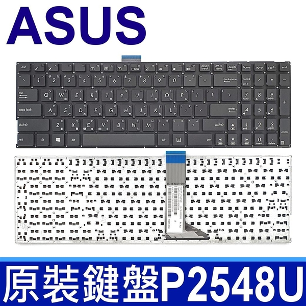 華碩 ASUS P2548U 黑色 繁體中文 筆電 鍵盤 P2548 P2548UA P2548N P2548F