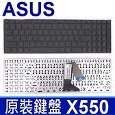 ASUS 華碩 X550 全新 黑鍵 紅字 繁體中文 筆電 鍵盤 X550LDV X550LN Y582 X550LAV X550LB X550LC Y581C X550ZA X550ZE