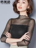 亮絲打底衫2020秋冬新款女裝亮絲網紗打底衫女長袖t恤內搭蕾絲衫閃光絲上衣 夏季新品