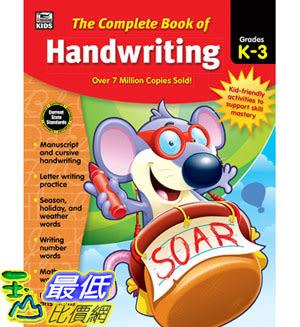 [8美國直購] 美國暢銷書 Complete Book of Handwriting, Grades K - 3 Paperback – February 11, 2016