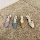 蕾拉 香芋紫褶皺方頭包頭后空涼鞋女2020春夏時尚粗跟3cm低跟女鞋