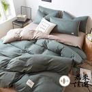 四件套床單被套床罩被套組純棉1.2米1....