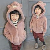 童裝毛毛外套連帽拉鍊衫保暖