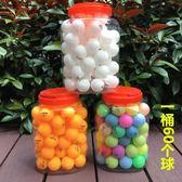 手提桶裝乒乓球 40mm黃/白/彩色乒乓球 抽獎訓練乒乓球發球機專用【快速出貨】
