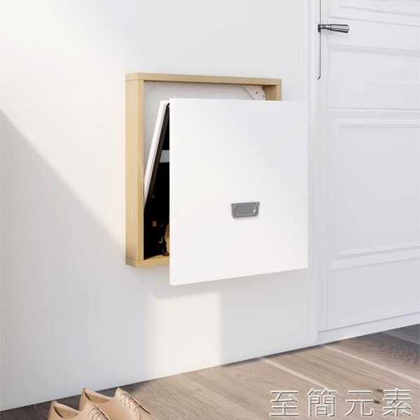玄關椅 初點換鞋凳摺疊凳玄關隱形壁掛掛牆式門口家用腳凳入戶壁椅穿鞋凳 至簡元素