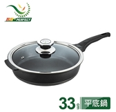 PERFECT 理想 日式黑金鋼深型平底鍋 (附蓋) 30cm 炒鍋 炒菜鍋