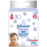 嬌生嬰兒純水潔膚柔溼巾(加厚型)80片3包【愛買】