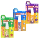 T-Spray Kids 兒童含鈣健齒噴霧20ml (牛奶/草莓/葡萄)