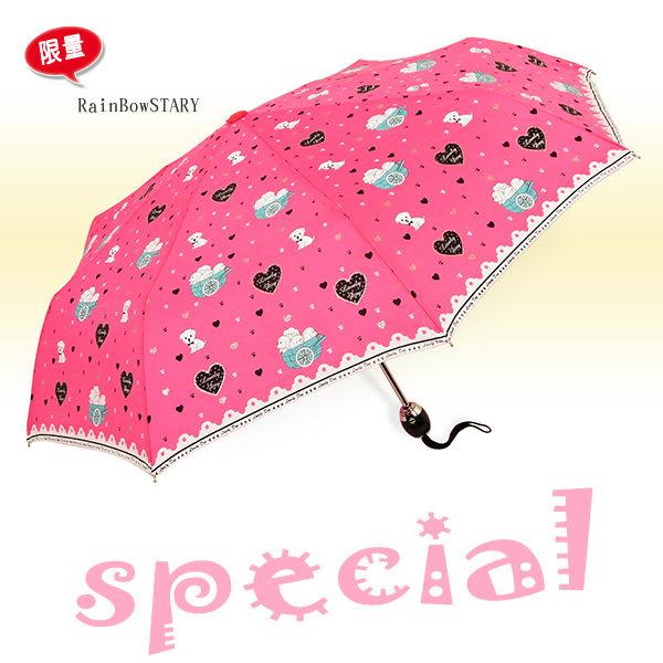 【RainBow】限量_LovelY系列-自動傘(A款) /晴雨傘黑膠傘遮光傘自動傘迷你傘防風傘防曬傘遮陽傘洋傘
