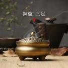 大號純銅香爐 家用室內供佛檀香盤香爐香薰擺件 沉香仿古三足茶道