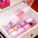BO雜貨【SV8031】日本製 貼身衣物收納盒8格 收納盒 內褲收納 小物收納 桌上收納盒
