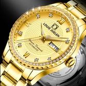 男士手錶 2019新款手表老年男士機械表全自動鏤空精鋼防水商務鑲鉆土豪金色
