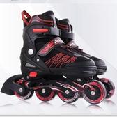 旱冰鞋溜冰鞋兒童全套套裝旱冰輪滑鞋直排輪男孩男童初學者小孩