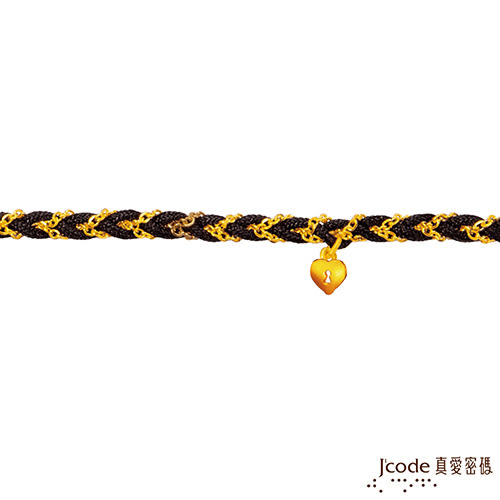 J'code真愛密碼 編織愛情 黃金編織手鍊-黑