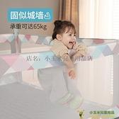 2面裝 床圍欄床圍嬰兒護欄防摔床護欄兒童防護欄擋板寶寶防掉床品牌【小玉米】