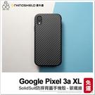 犀牛盾 Google Pixel 3a XL 手機殼 碳纖維 防摔 保護套 SolidSuit耐衝擊 保護殼