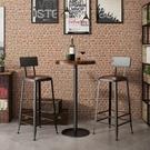吧檯椅 酒吧椅吧臺椅高腳凳北歐式鐵藝實木現代簡約家用桌子靠背吧臺凳【快速出貨八折鉅惠】