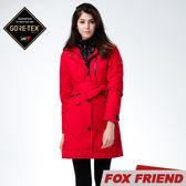 【FOX FRIEND 女 GORE-TEX 兩件式風衣《紅》】1962/防水外套/機能外套/旅遊/大衣