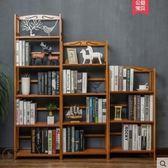 書櫃簡易書架收納置物架簡約 實木落地兒童學生用桌上小書櫃非凡小鋪JD
