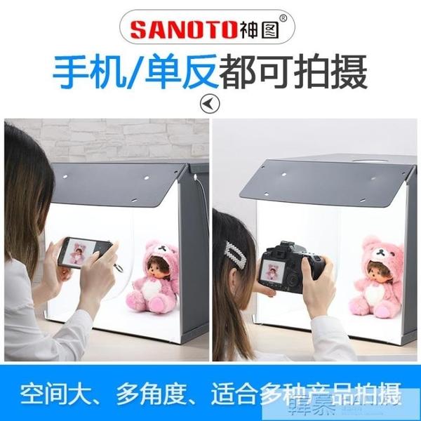 神圖F40小型攝影棚產品拍攝道具LED柔光箱拍照燈箱折疊便攜式  4.4超級品牌日 YTL