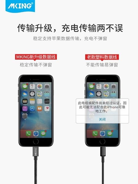 三合一數據線蘋果充電線X安卓手機通用