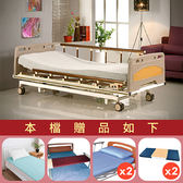 【康元】三馬達電動床B-330,贈品:NorthFox高透氣床墊x1+餐桌板x1+床包x2+中單x2