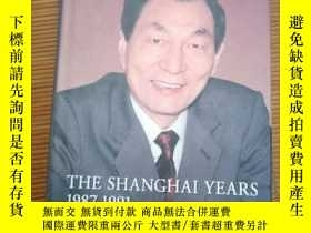 二手書博民逛書店zhu罕見rongji on the record. the s