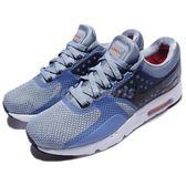 【五折特賣】Nike 休閒慢跑鞋 Air Max Zero Essential 藍 深藍 氣墊 運動鞋 男鞋【PUMP306】 876070-400