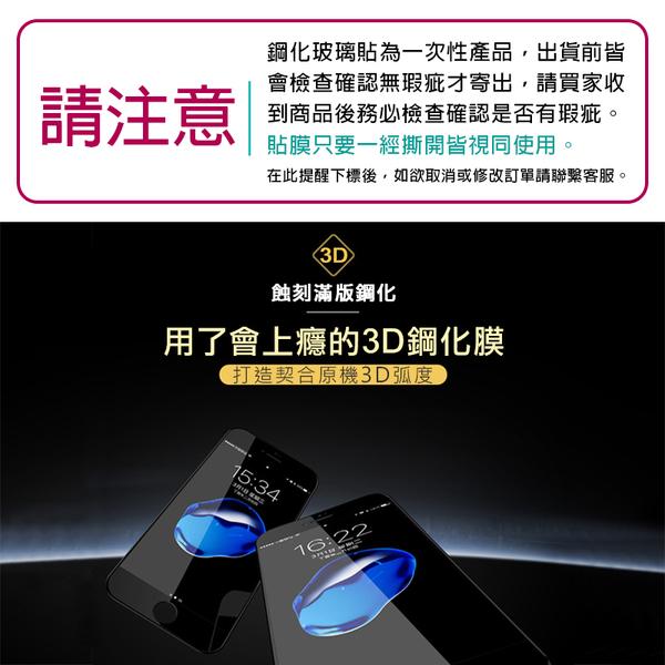 iPhone 11 / XR 滿版 3D曲面 9H 鋼化玻璃 全屏 鋼化膜 保貼鋼膜 手機保護貼 適用犀牛盾